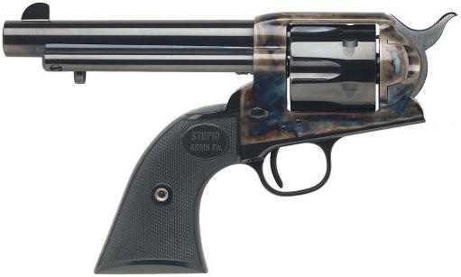 the madness gun