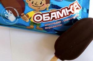 obamka ice cream