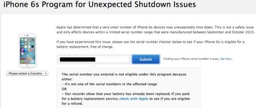 apple corporate confusion galore.jpg