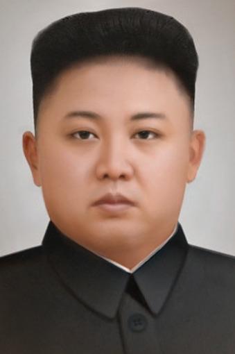 kim jong un portrait