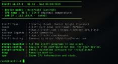 dietpi terminal interface