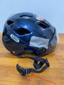 helmet abus 2
